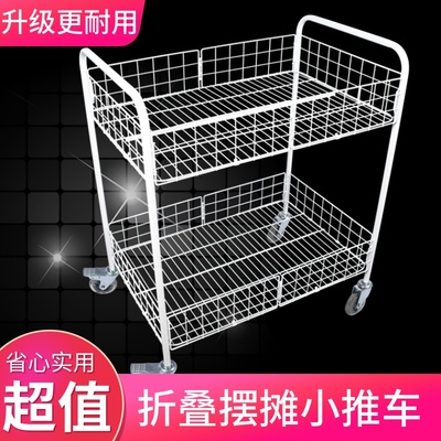 Promotional float racks with armrests handle folding and push outdoor movable booths, small carts, artifacts