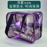 洗澡包洗漱收纳包防水化妆洗浴兜浴包防水加厚包男女大容量旅行袋