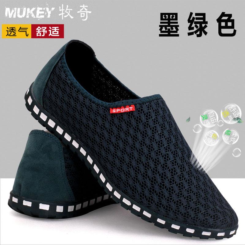 Новый летний мягкое дно дыхания обувной мужская обувь мешковина обувной мужской случайный ткань обувная бездельник меш дезодорант обувь мужской