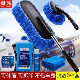 长柄可伸缩纯棉线洗车拖把洗车刷子汽车用品刷车拖把套装清洗工具