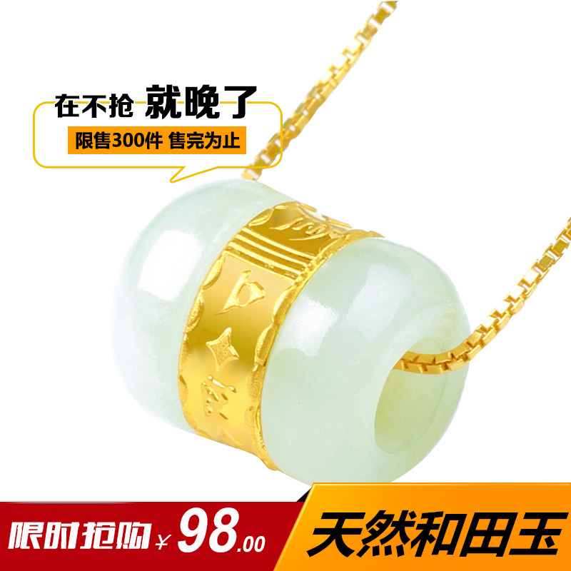 Ladys gold necklace and Tianyu Road pass pendant gold inlaid jade transfer pearl jade pendant gold fragrant jade birthday gift