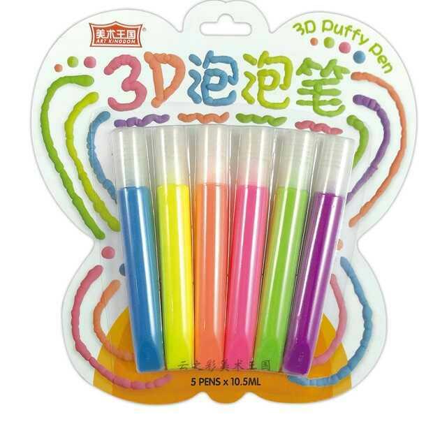 Прекрасный техника царство ребенок творческий diy трехмерный окрашенный пузырь карандаш 3D желе карандаш серебристые карандаш флуоресцентный ручка металл карандаш