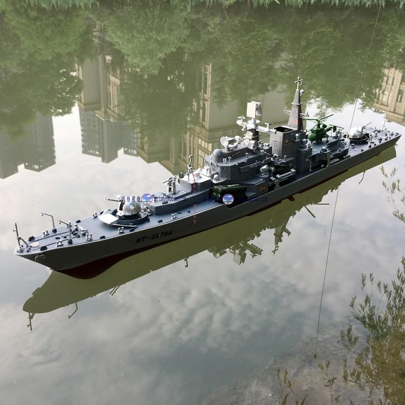 杭州号导弹驱逐舰2.4g遥控军舰船模型双桨380马达可倒车带支架