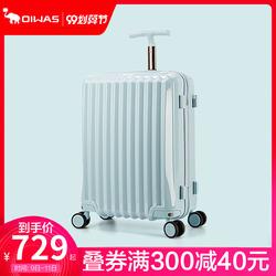 爱华仕箱子女行李箱纯色潮流时尚拉杆箱ins小型20寸万向轮旅行箱