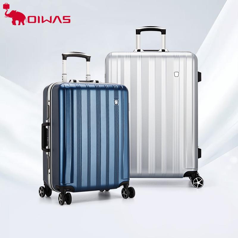 爱华仕铝框拉杆箱20寸男商务行李箱24寸旅行箱密码箱万向轮箱子图片