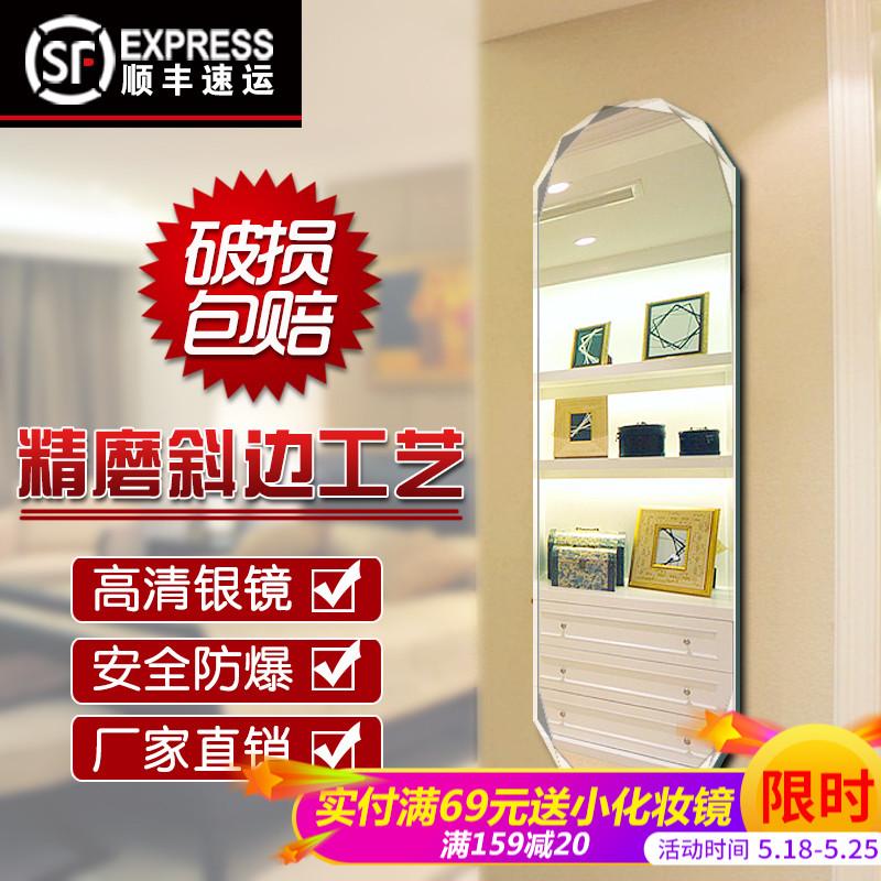 镜子全身 粘贴穿衣镜 家用简约卧室试衣镜宿舍壁挂贴墙镜子家居镜图片