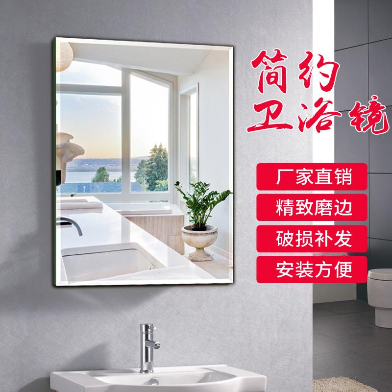 Простой паста стена ванная комната зеркало бескаркасный ванная комната настенный зеркало палка зеркало туалет мойте руки между косметическое зеркало соус зеркало