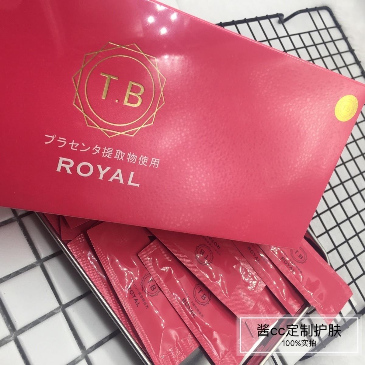 限量日本T.B天倍 ROYAL臍帶血引流胎盤精華嫩膚收縮毛孔活膚90片