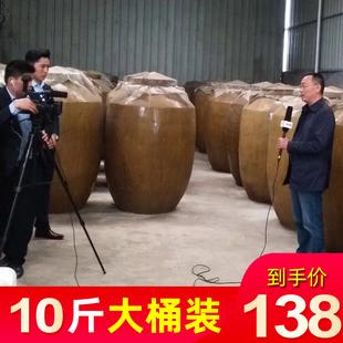 四川散装原浆纯10斤桶装52度粮食酒