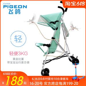 飞鸽婴儿推车宝宝简易伞车轻便折叠铝合金便携儿童迷你手推车夏季