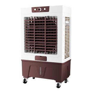 碧利沙空調扇冷風機家用加水製冷小型商用工業冷氣電風扇水冷空調