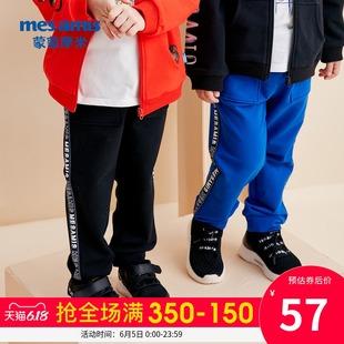 蒙蒙摩米童装男童裤子女童打底裤2020春秋新款儿童运动宝宝休闲裤