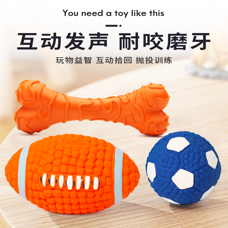 Yite dog toy chewable molars for puppies