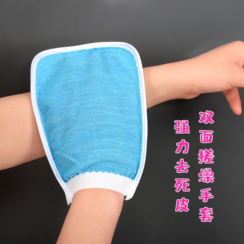 加厚洗澡巾去角质搓泥搓澡巾强力搓背巾纯色沐浴手套 9.9包邮