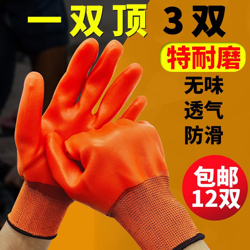 满挂无味防水加厚工地干活防滑户外pvc牛筋劳保手套涂胶浸胶耐磨