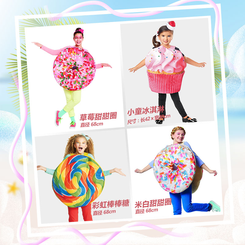 Halloway Halloween cosplay costume creative show stage party dress Chocolate Pizza doughnut