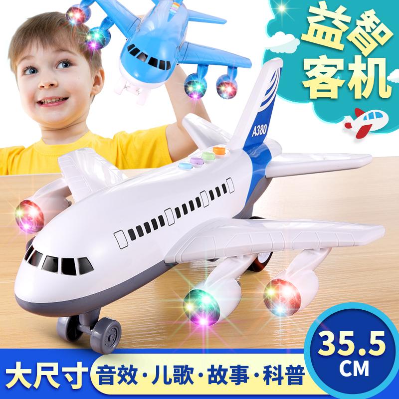 Đồ chơi trẻ em bé trai máy bay bé quá khổ nhạc rơi quán tính đồ chơi xe mô phỏng hành khách máy bay mô hình A380 - Đồ chơi điều khiển từ xa