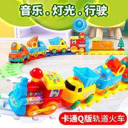 儿童拼装电动轨道工程车玩具套装火车小汽车益智宝宝1-3-男孩卡通