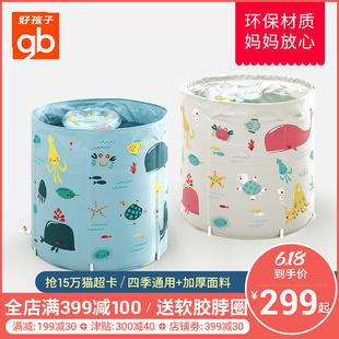 好孩子婴儿童游泳池1-3岁家用 室内家庭宝宝小孩加厚游泳桶免充气品牌
