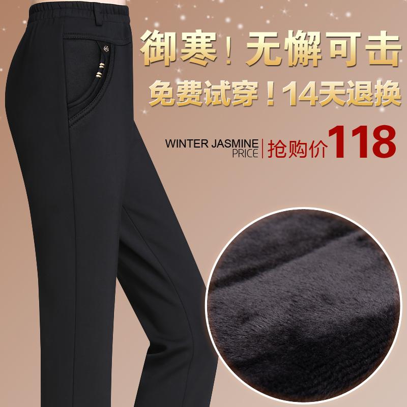中老年女装裤