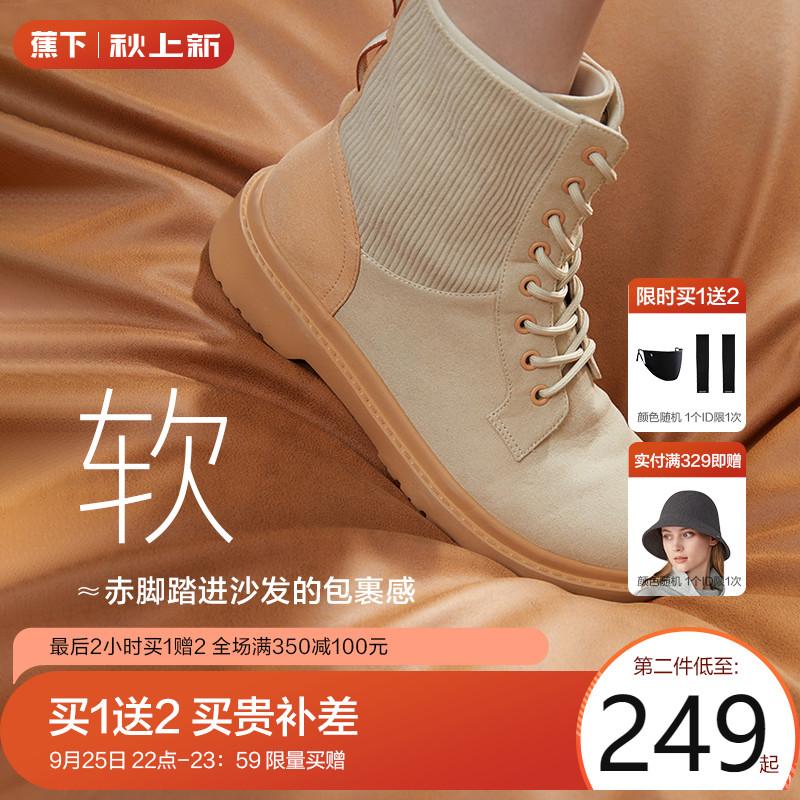 蕉下马丁靴2021新舒适绒面显高显瘦防泼水透气耐磨秋冬女款鞋靴子