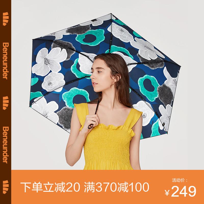 蕉下伞女防晒伞胶囊雨伞防紫外线五折伞晴雨两用焦下小黑伞太阳伞