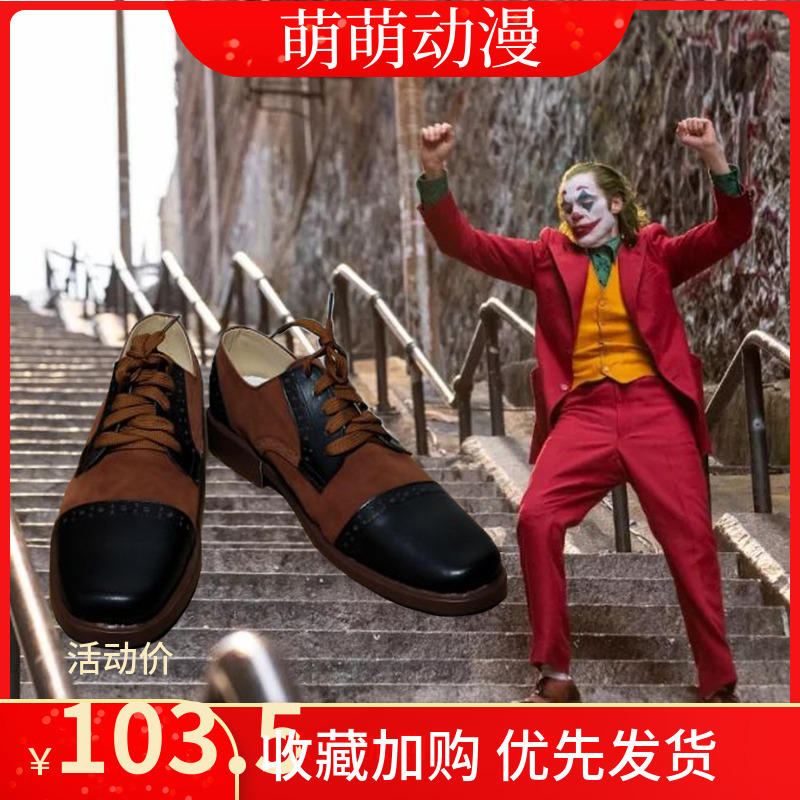 Cute cartoon DC new movie clown Cosplay shoes cos shoes customized