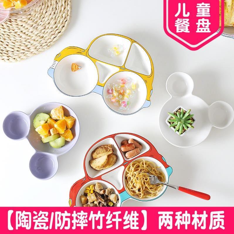 卡通宝宝盘子中式快餐盘多用盘大食堂用点心盘花小孩厨房个性