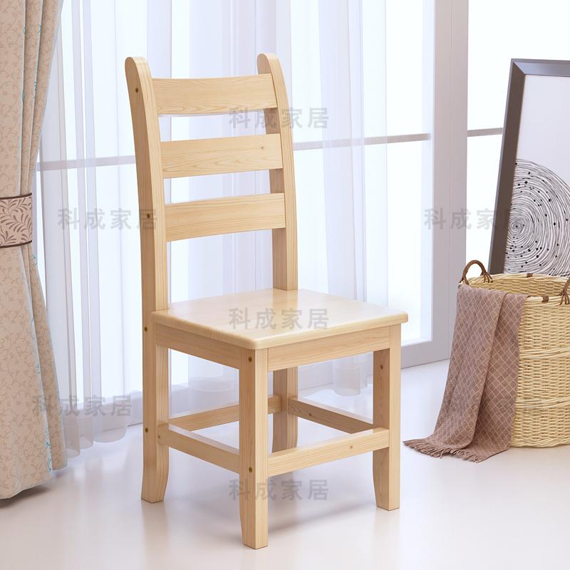 Обеденные детские стулья Артикул 597977900538
