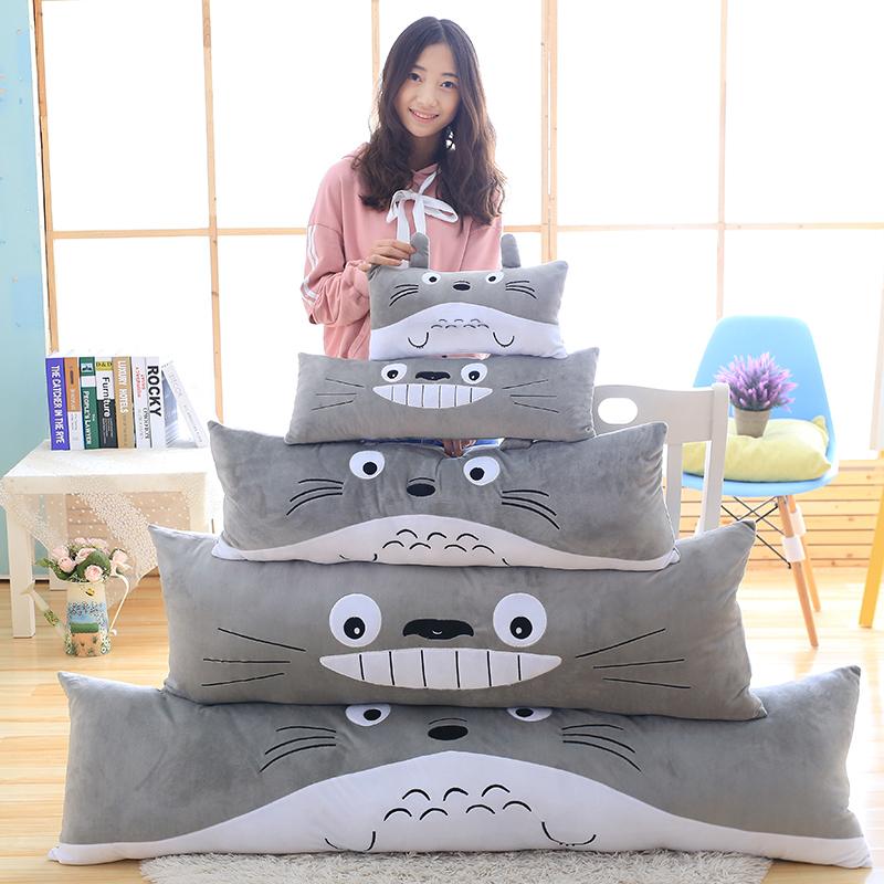 卡通龙猫单双人长枕头睡觉长条抱枕靠垫大靠枕毛绒玩具公仔可拆洗