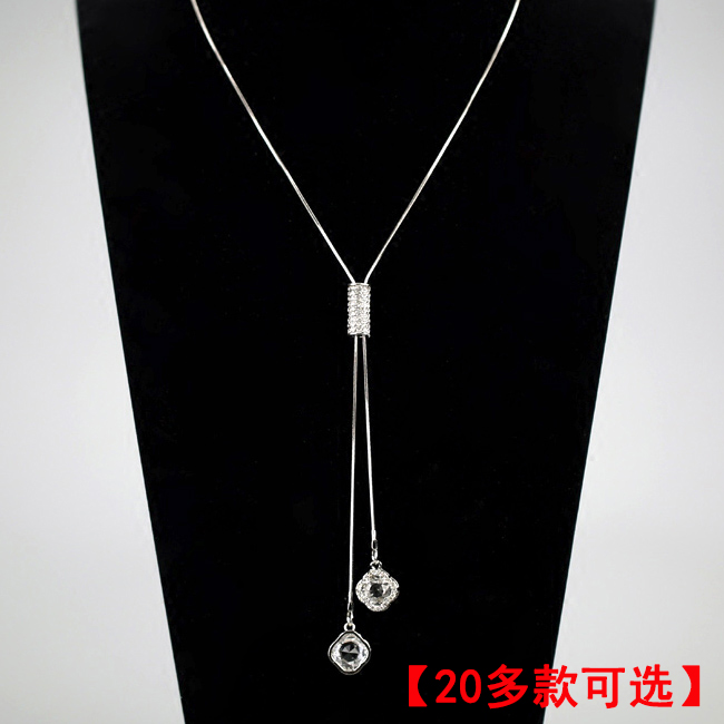 Clover Necklace womens long sweater chain clothing accessories simple versatile hanging chain autumn winter 2020 chain