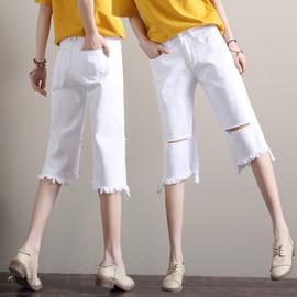 夏季薄款七分牛仔裤女2020新款韩高腰大码直筒修身显瘦胖妹妹裤子图片