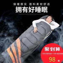 睡袋大人户外可伸手拆洗加宽四季冬季露营纯棉加厚保暖便携式室内