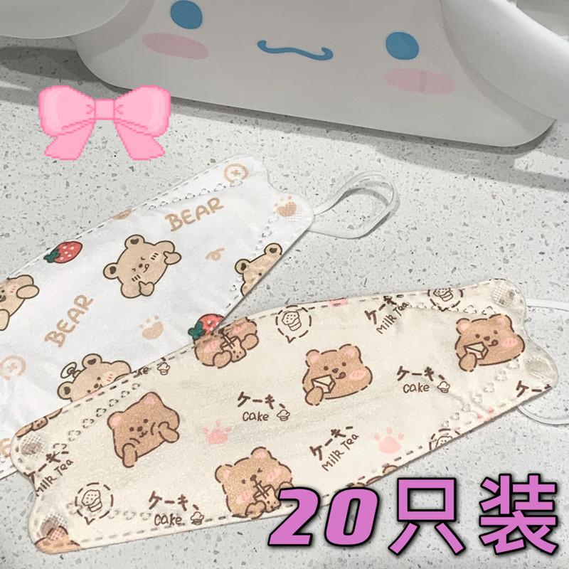 不想洗澡原创韩版KF94鱼形立体口罩一次性防晒防尘小熊可爱印花