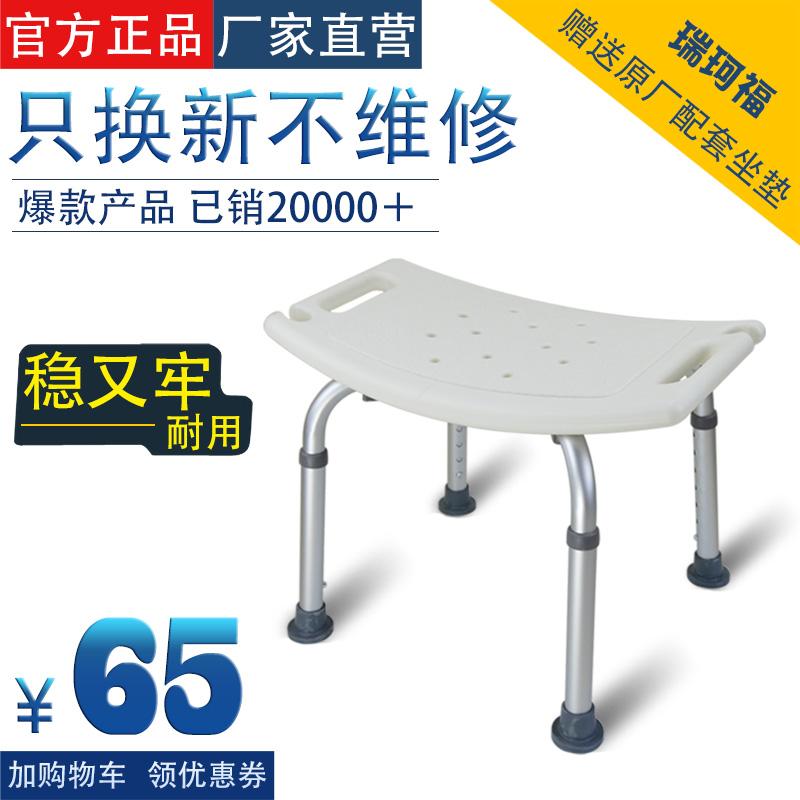 家用凳子老人洗澡凳残疾人洗澡椅防滑浴室凳塑料凳加厚板凳成人