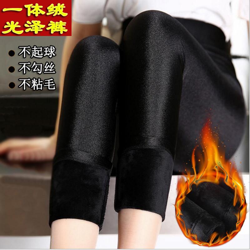 新款高腰大码加绒光泽裤外穿身显瘦薄款韩版加肥九分保暖打底女裤