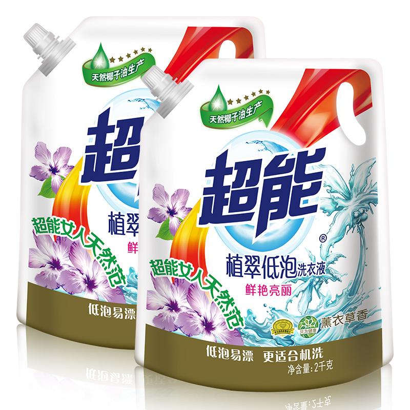 超能洗衣液植翠低泡2kg*2袋鲜艳亮丽袋装带出液口