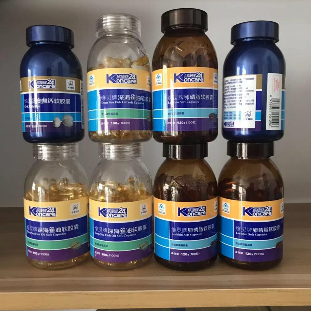 維霊牌深海の魚の油の黄金は維霊牌の大豆のレシチンの液体のカルシウムの中で老年の保健の800粒を組み合わせます。
