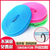 加粗晾衣绳加厚加长衣绳户外家用晒被晒床单绳子防风防滑晾夹子