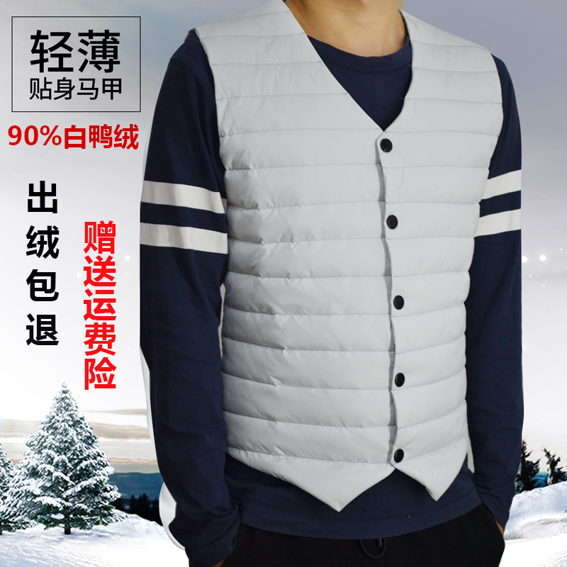 New winter mens down light waistcoat, fashionable and casual thermal vest, large size collarless and close fitting waistcoat