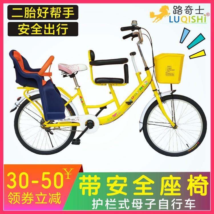 Детские велосипеды Артикул 533002958023