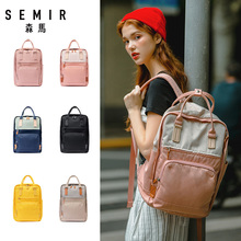 Senma Shoulder Bag Girl 2019 new Korean version high school doughnut Bag Backpack male college students schoolbag junior high school students