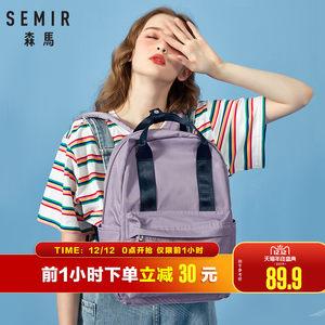 森马女2019新款甜甜圈休闲双肩包