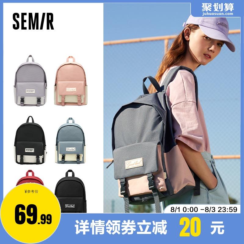 森马双肩包女夏大容量简约旅行新款背包大学生多功能书包男中学生