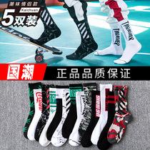Socks socks socks socks autumn and winter thickening mens trend high tide brand long tube basketball socks womens sports