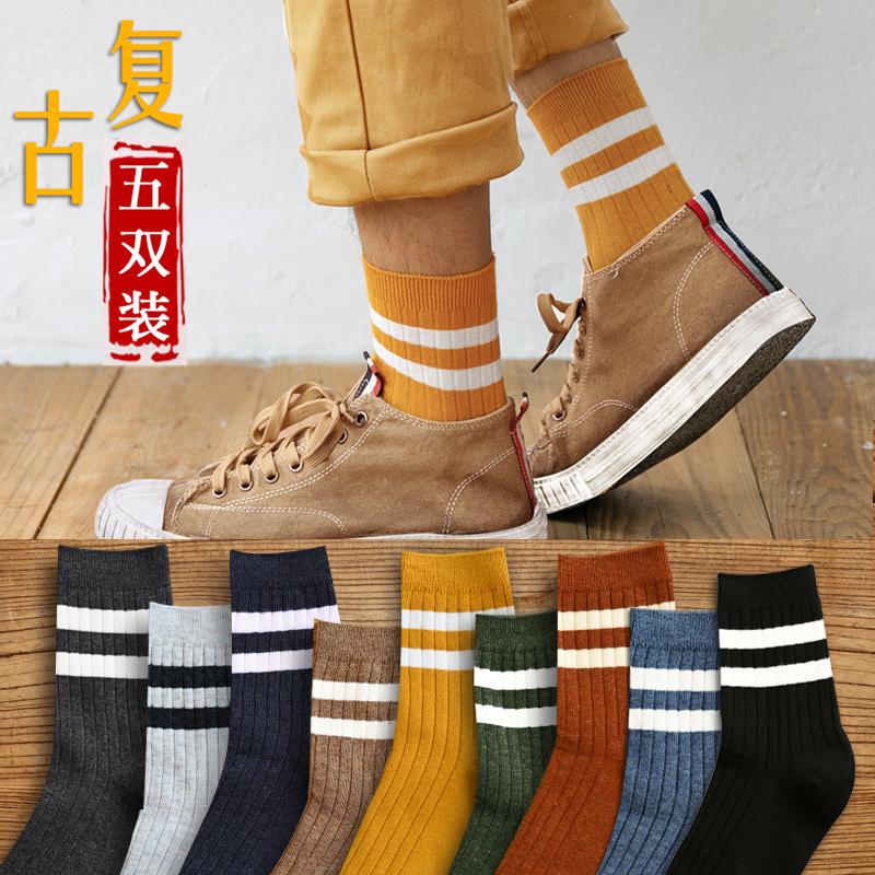 潮夏季长筒男生运动篮球袜中筒袜