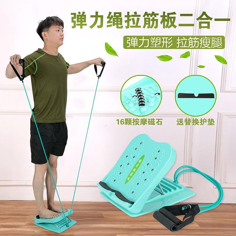 拉筋板家用器材折叠斜站立踏板斜板抻筋拉筋凳瘦小腿拉伸神器