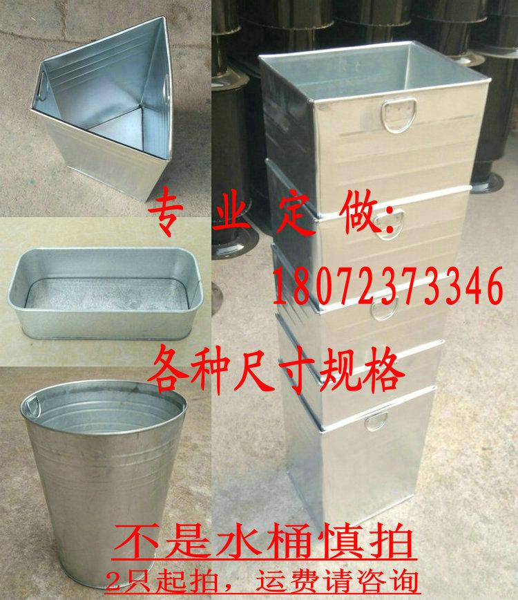 戶外垃圾桶垃圾箱不鏽鋼 鍍鋅板 白鐵皮 圓形內膽桶內桶定製 定做