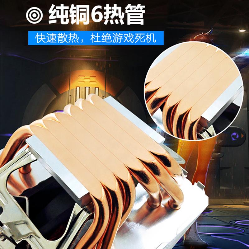 6铜管cpu散热器超静音台式机通用下压cpu风扇1150amd1155散热风冷