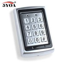 门禁系统刷卡铁门密码id卡机小区电子金属防水智能触摸感应一体机
